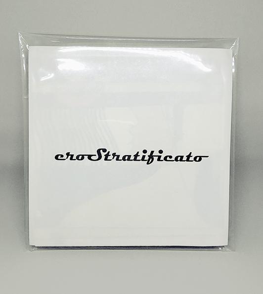 Libri d'artista-EroStratificato-Leporello pack